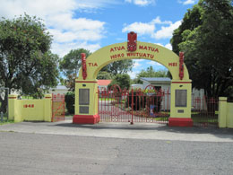 School Entrance, Te Puke
